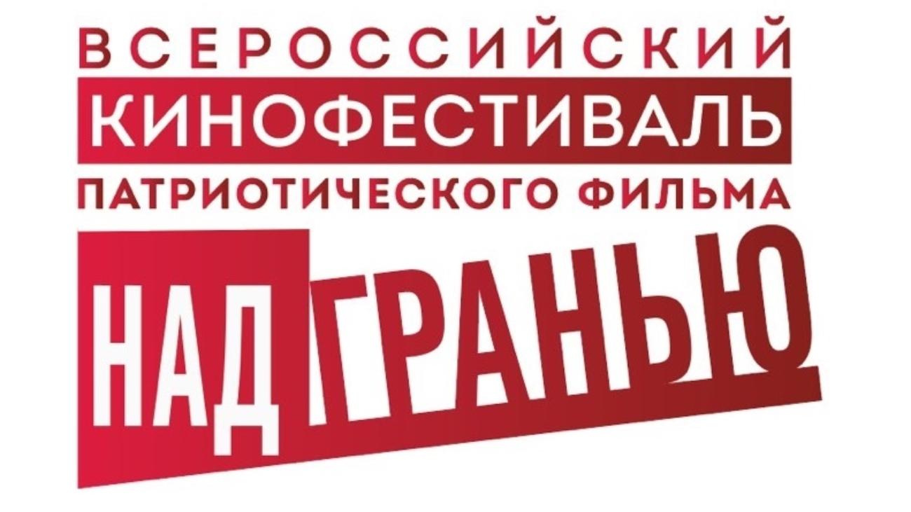 логотип на титульный лист